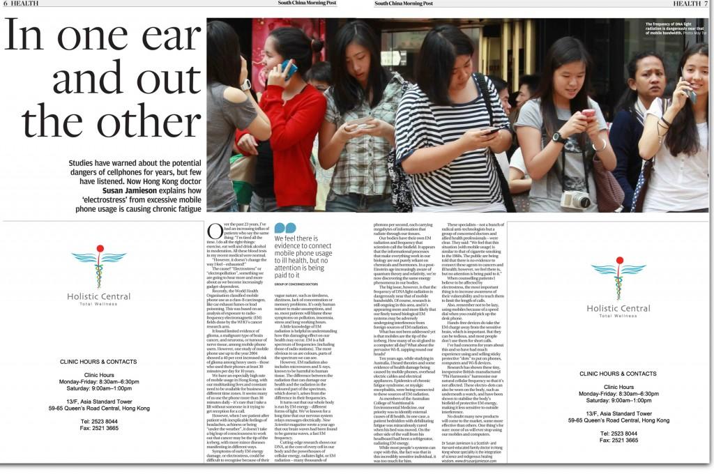 Electrostress - South China Morning Post
