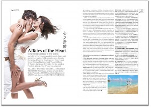 Holistic-Central Affairs Of the Heart - inMagazine